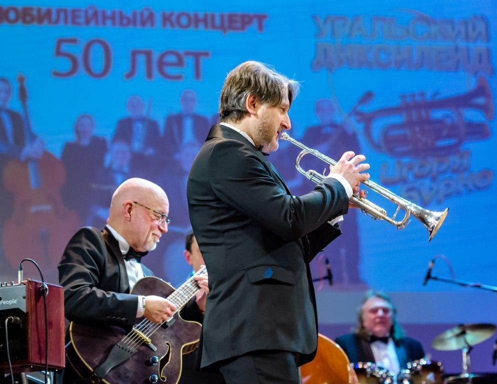 Константин Гевондян и «Уральский диксиленд» (фото © Надежда Пелымская)