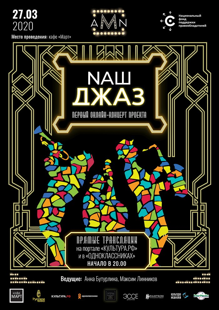 постер проекта