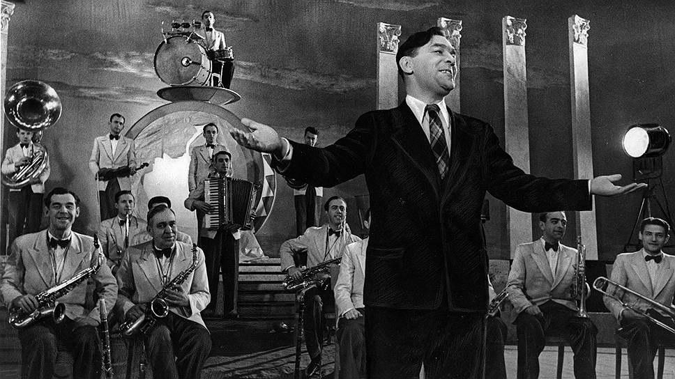 Леонид Утёсов и Государственный джаз-оркестр РСФСР, конец 1930-х
