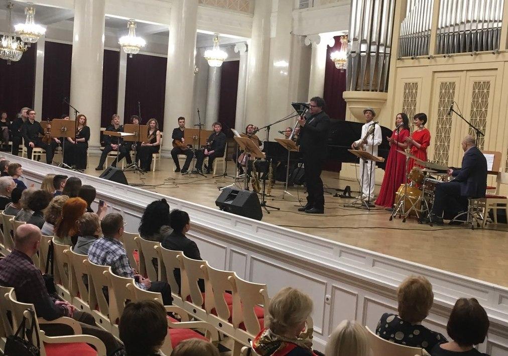 Концерт в Большом зале Санкт-Петербургской филармонии
