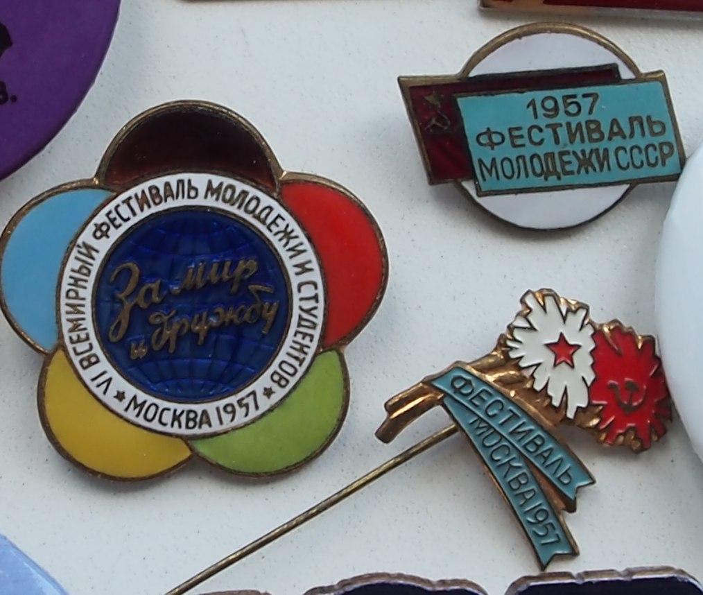 фестивальные значки