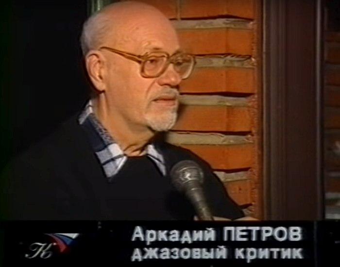 Аркадий Петров, 2002 (кадр из телепрограммы «Джазофрения» телеканала «Культура»)