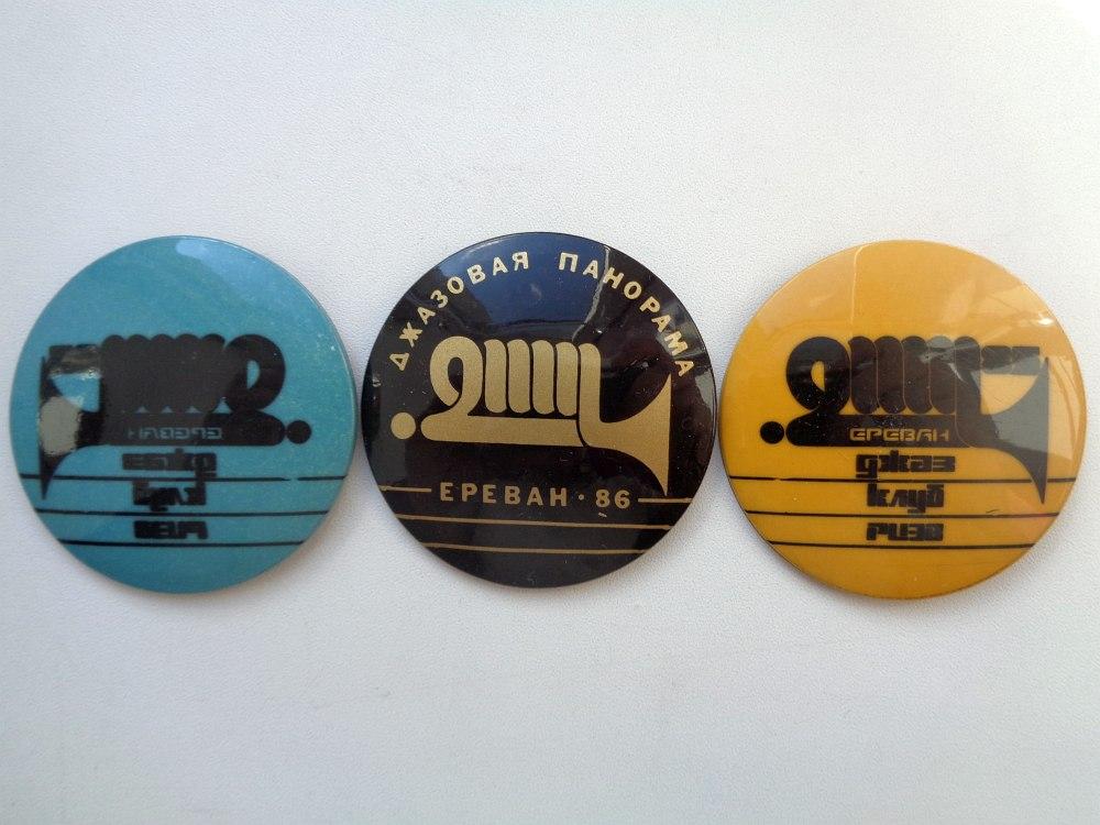 значки фестиваля в Ереване, 1986