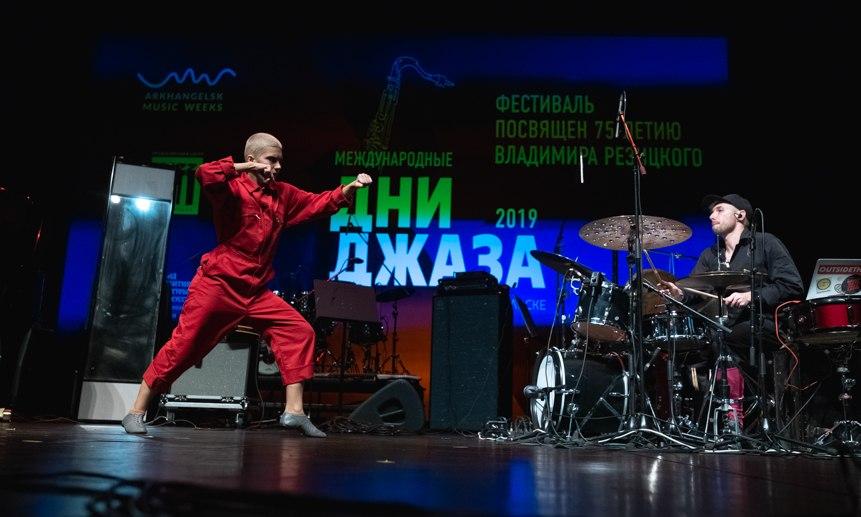 Deeech Duo на Международных Днях джаза в Архангельске, октябрь 2019 (фото © Артём Келарев)