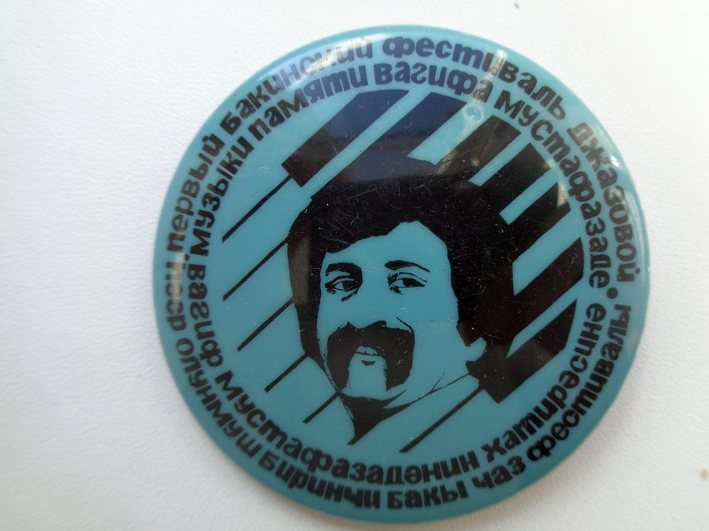 по-видимому, значок Бакинского фестиваля 1983 г.