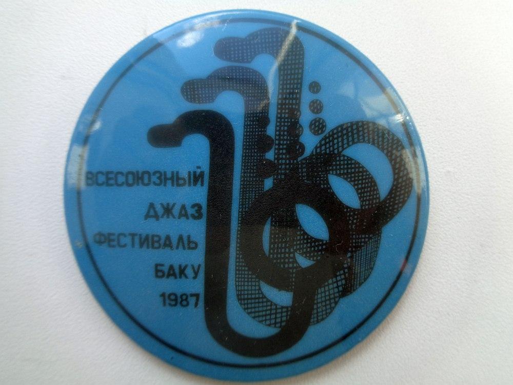 значок джаз-фестиваля в Баку, 1987