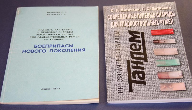 Книги Сергея Митичкина. Не о джазе.