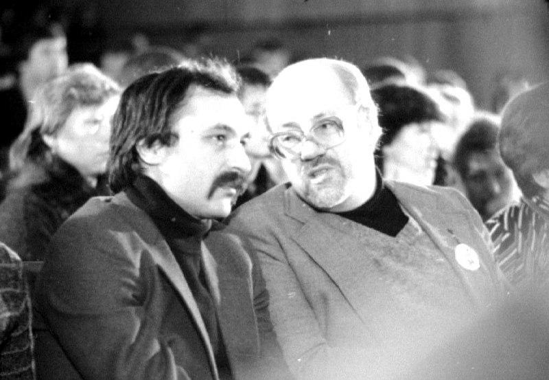 Игорь Зисер и Аркадий Петров, 1984