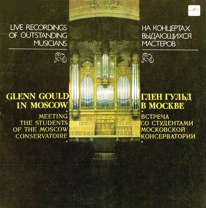 Обложка советского издания 1984 г.