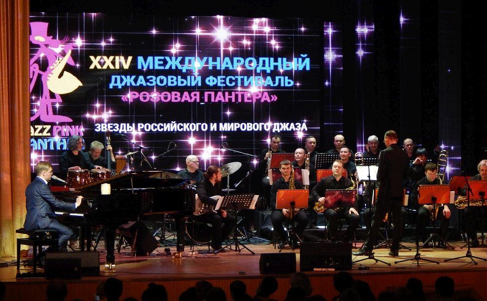 Олег Аккуратов и Биг-бэнд Башкирской государственной филармонии
