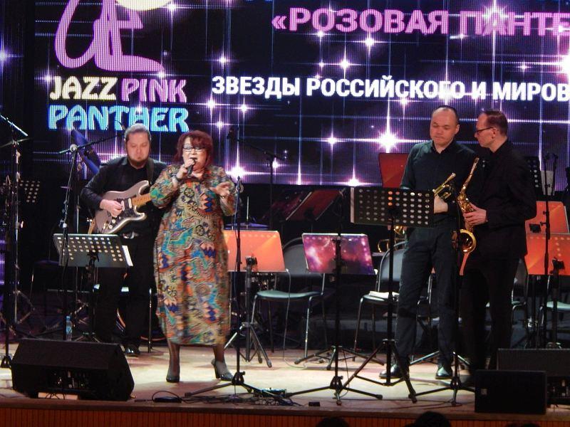 Ostin Jazz Band