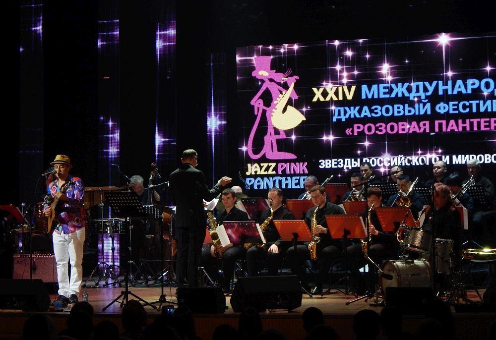 Жоандер Сантос и Биг-бэнд Башкирской государственной филармонии