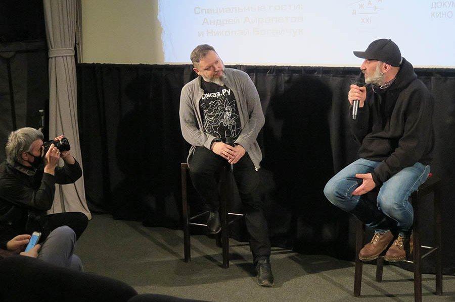 Режиссёр Андрей Айрапетов рассказывает об истории создания фильма на премьерном показе 4 мара 2021 (фото © Владимир Коробицын)