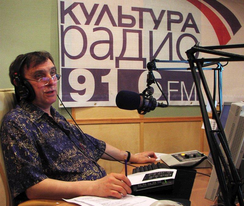 Дмитрий Ухов в студии Радио Культура, 2005