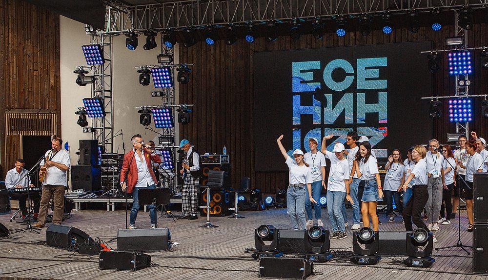 Feelin's и Борис Саволделлис волонтерами фестиваля, день города Рязани