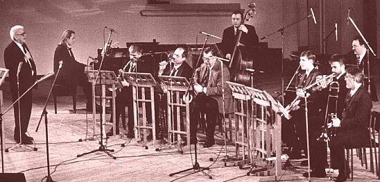«Горячая девятка» в Зале Чайковского, 1998
