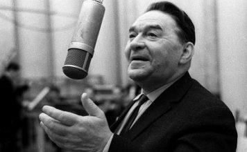 Леонид Утёсов. 1970-е