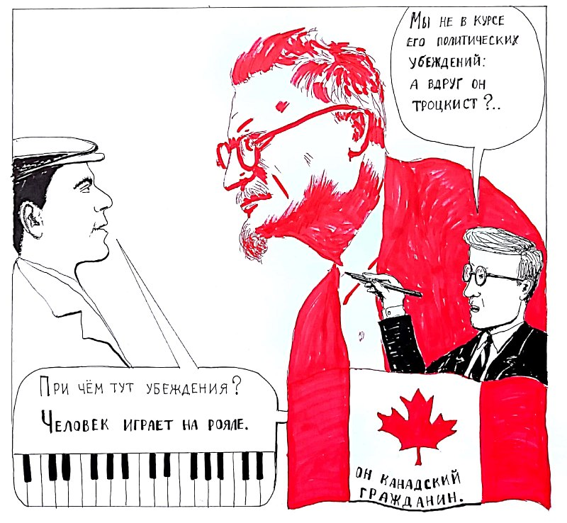 Один из кадров комикса Алексея Воринова