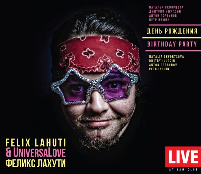 Felix Lahuti Universalove