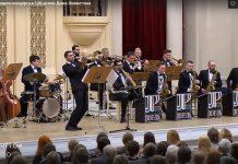 Jazz Philharmonic Orchestra в Санкт-Петербургской филармонии, 13 апреля 2019