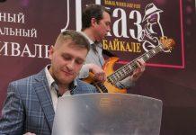 Александр Филиппов, «Доктор Джаз»