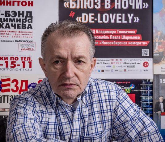 Владимир Толкачёв (фото © Сергей Корзенников)