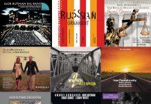 Butman Music Records