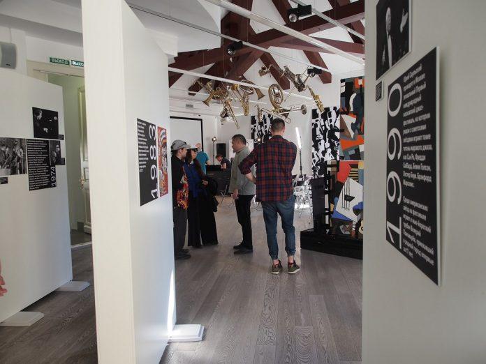 Выставка «Москва джазовая» в Центре Гиляровского