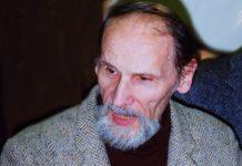 Леонид Переверзев (1930-2005)