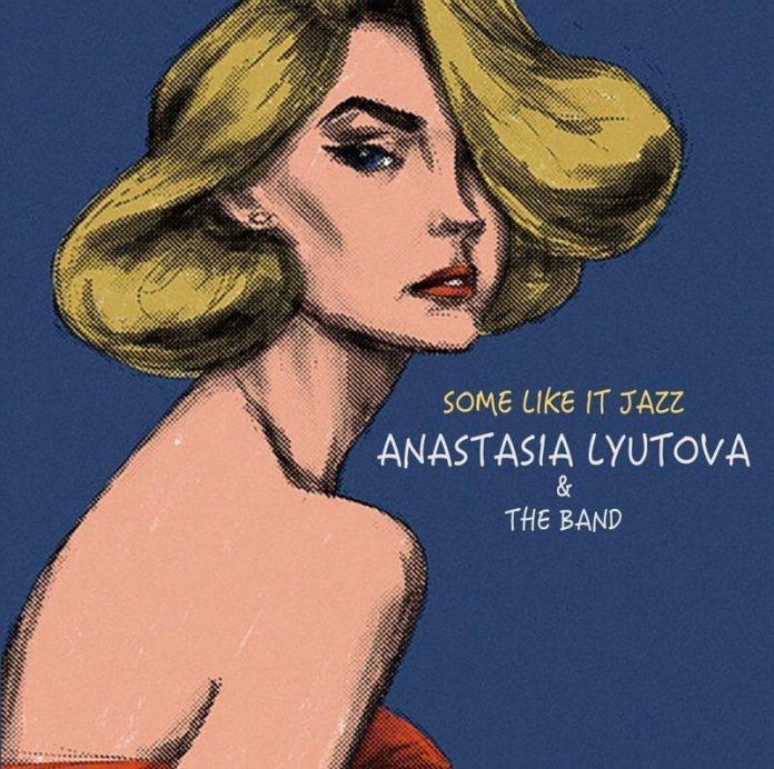 Обложка альбома «Some Like It Jazz»