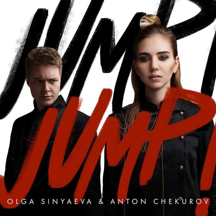 Olga Sinyaeva, Anton Chekurov «Jump!»