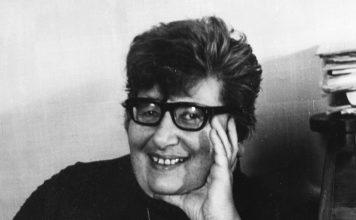 Валентина Джозефовна Конен, 1976