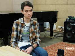 Евгений Побожий. Интервью в репетиционном зале Московского джазового оркестра
