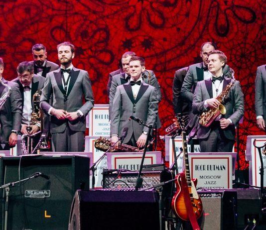 Игорь Бутман (крайний слева) и Московский джазовый оркестр на праздновании Международного Дня джаза 2018 г., Мариинский театр, С.-Петербург