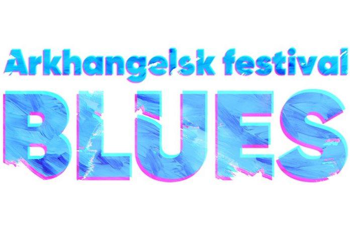 Arkhangelsk Blues