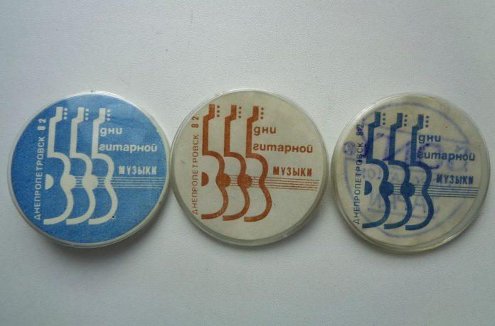 Три джазовых значка 1982