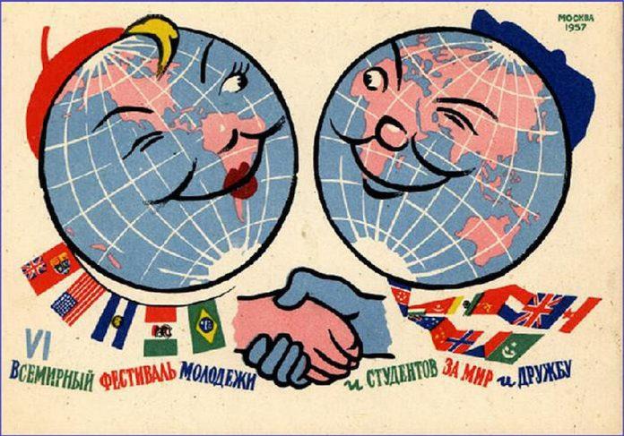 VI Всемирный фестиваль молодёжи и студентов 1957