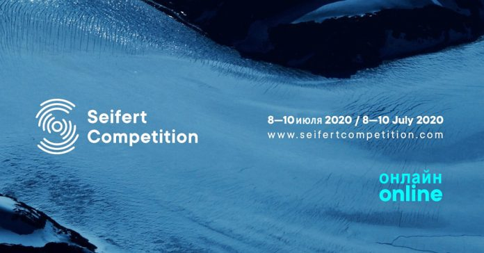 Zbigniew Seifert Competition