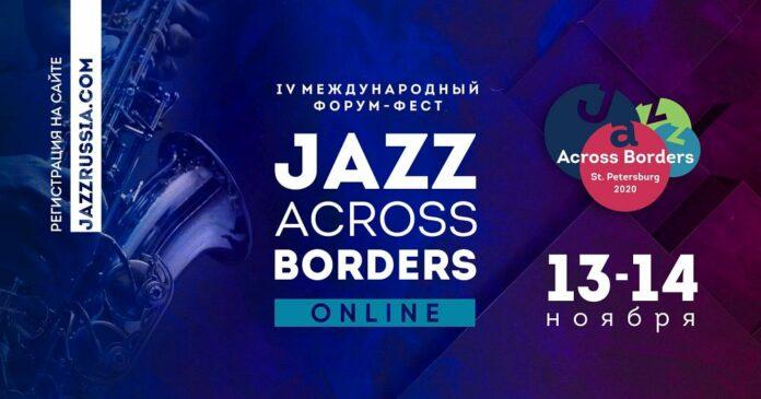 JAB Online