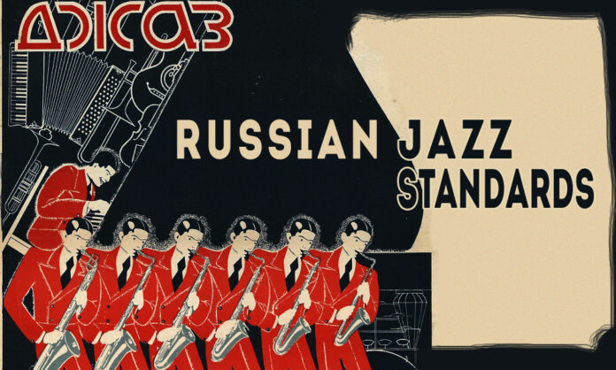 Russian Jazz Standards