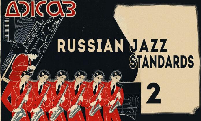 Russian Jazz Standards Episode 2