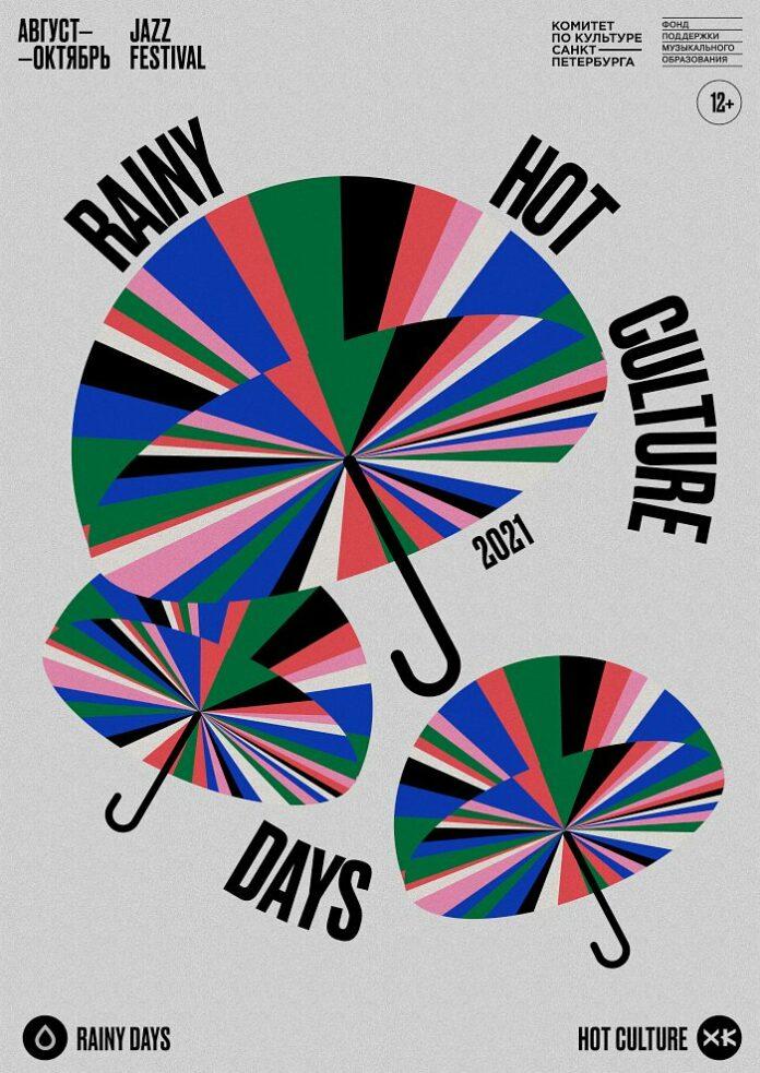Rainy Hot Culture Days Jazzfest