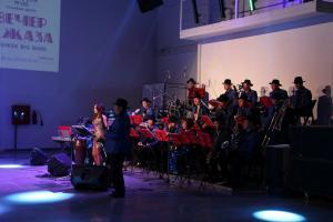 Международный День джаза-2018, Bishkek Big Band