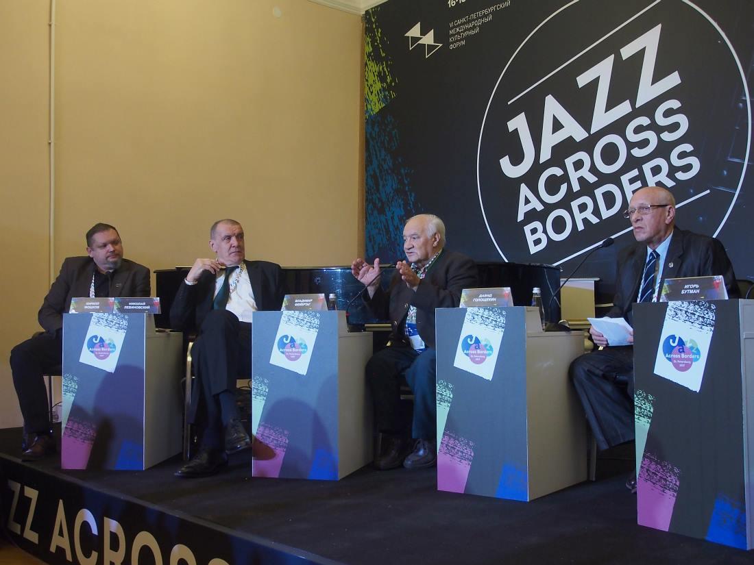 JAB: панель по истории  российского джаза