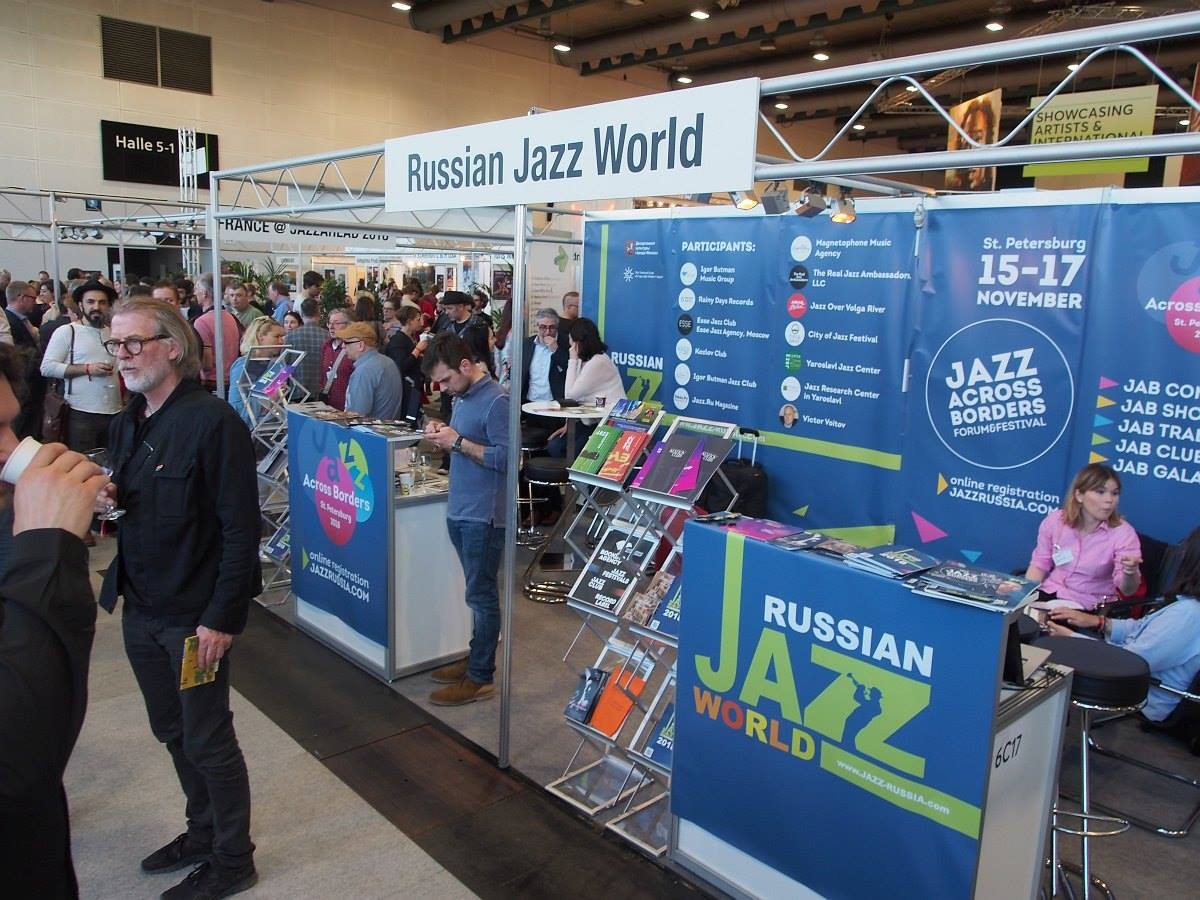 Jazzahead!-2018. Russian Jazz World